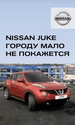 Nissan Juke. Баннер №2