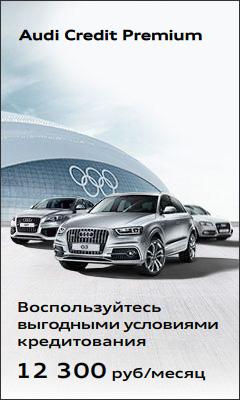 Audi Q3, Q5, Q7
