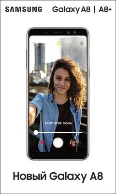 HTML5-баннер: Samsung Galaxy A8 | A8+.  Камера с фокусом на тебе