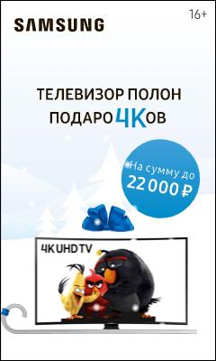 HTML5-баннер: Samsung TV