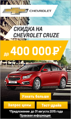 HTML5-баннер: Chevrolet