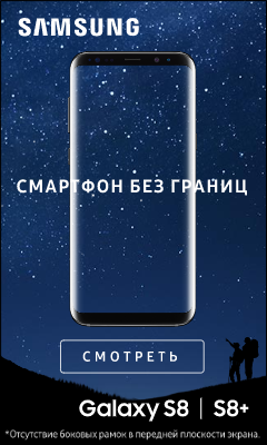HTML5: Смартфон без границ. Баннер №1