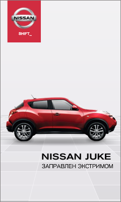 Nissan Juke. Баннер №1