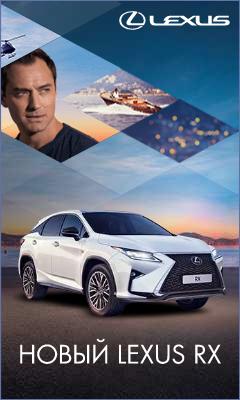 HTML5-баннер: Новый Lexus RX