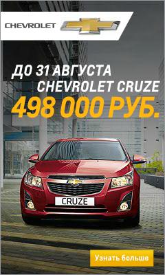 """Баннер """"Chevrolet Cruze"""". Баннер №1"""
