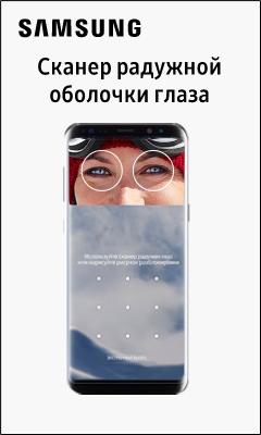 HTML5-баннер: Iris