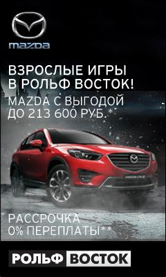 HTML5-баннер: Взрослые игры Mazda
