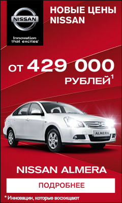 Nissan Almera 6.9%