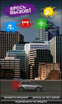 "Баннер ""Nissan Qashqai"". Баннер №1"