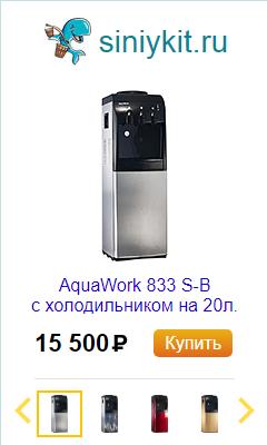 HTML5-баннер: Синий кит