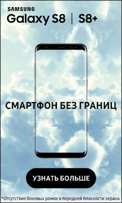 HTML5: Смартфон без границ. Баннер №2