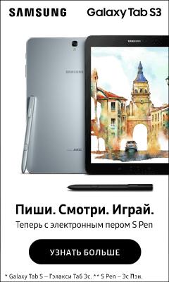 HTML5-баннер: Samsung Tab S3