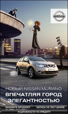 """Баннер """"Nissan Murano"""". Баннер №1"""