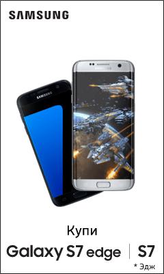 HTML5-баннер: Galaxy S7
