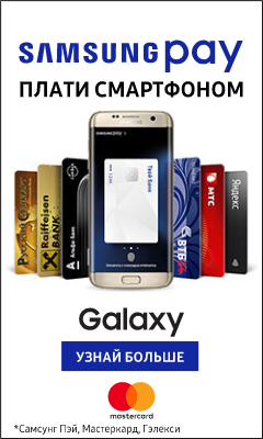 HTML5-баннер: Samsung Pay 240x400 2