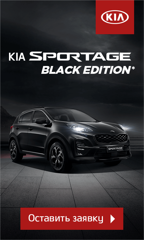 HTML5-БАННЕР: KIA Sportage Black Edition