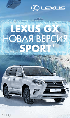 HTML5-баннер: LEXUS GS Sport NEW