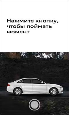 Audi A4. Баннер №1