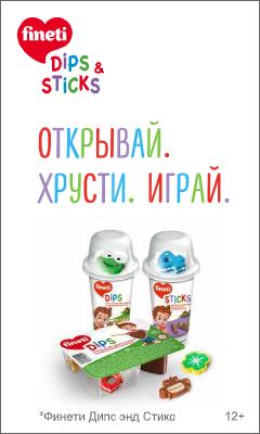 HTML5-баннер: Fineti Dips & Sticks