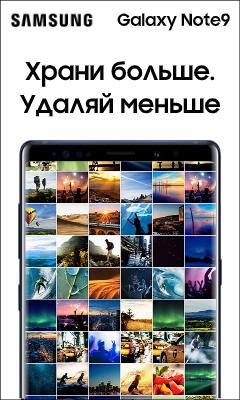 HTML5-баннер: Samsung Galaxy Note9. Storage