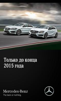 Гран при Mercedes