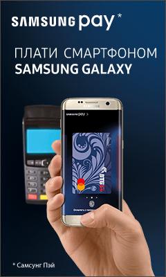 HTML5-баннер: Samsung Pay 240x400