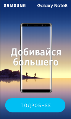 HTML5-баннер: Samsung Galaxy Note8