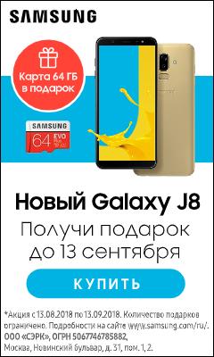 HTML5-баннер: Samsung Galaxy J8
