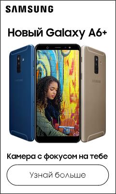 HTML5-баннер: Samsung Galaxy A6|A6+