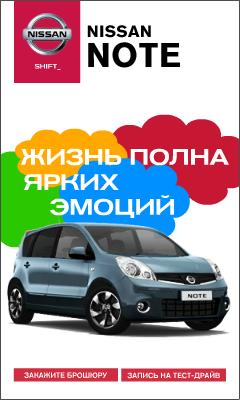Nissan Note. Баннер №3
