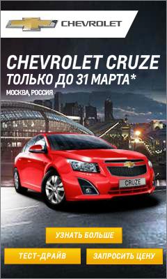 """Баннер """"Chevrolet Cruze"""". Баннер №2"""