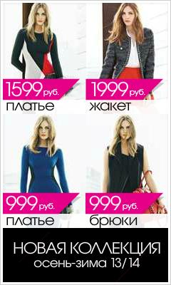 """Баннер """"Новая коллекция INCITY"""". Баннер №1"""