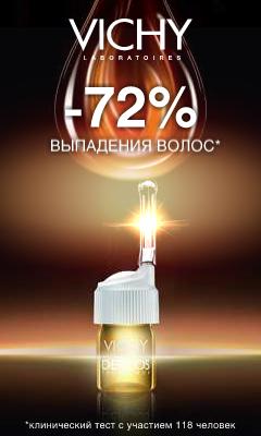 HTML5-баннер: Vichy