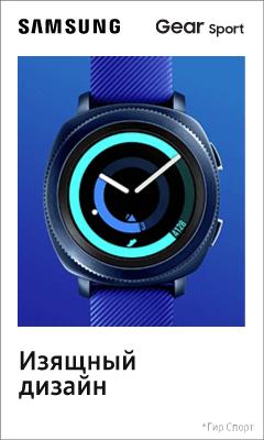 HTML5: Samsung Gear Sport. Баннер №2