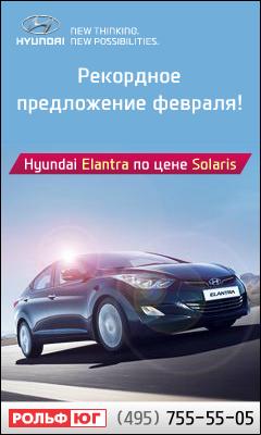 Elantra по цене Solaris