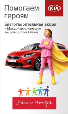 HTML5-БАННЕР: Помогаем героям