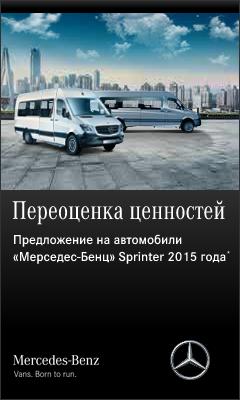 HTML5-баннер: Mercedes Sprinter