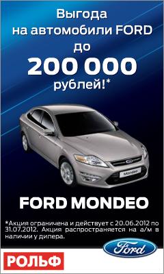 Выгода до 200 тыс. руб