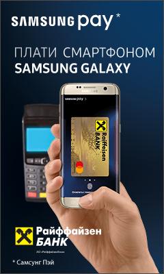 HTML5-баннер: Samsung Pay 240x400 3