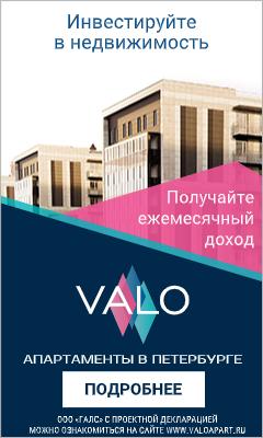 HTML5-БАННЕР: Valo. Комплекс апарт-отелей