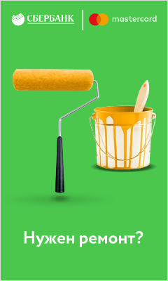 HTML5-баннер: Кредитная карта Mastercard Сбербанка.