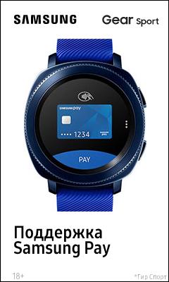 HTML5: Samsung Gear Sport. Баннер №1