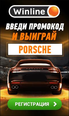 HTML5-баннер: Winline. Выиграй спорткар за регистрацию