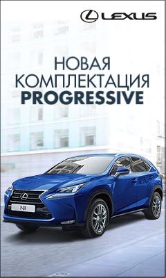HTML5 баннер: Lexus NX progressive