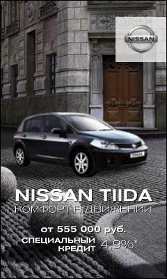 Флеш баннер - Nissan Tiida