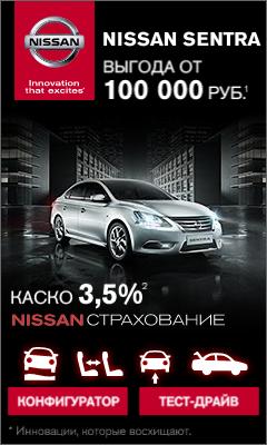 HTML5-баннер: Nissan Sentra