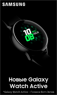 HTML5-баннер: Samsung Galaxy Watch Active