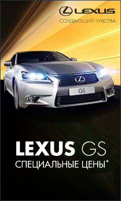 Баннер: Lexus GS от компании Bannermakers.ru. Баннер №1