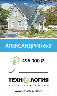 Технология Дома для жизни