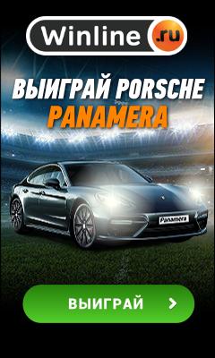 HTML5-баннер: Winline. Выиграй Porsche Panamera